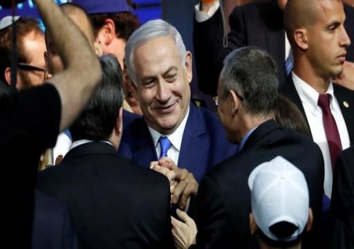 إسرائيل تعلن مشاركتها في أكسبو دبي 2020