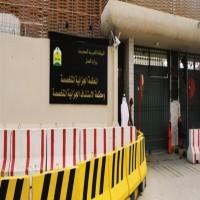 السعودية تحاكم مصرياً أيد جماعة الإخوان عبر فيسبوك