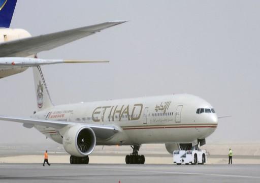 محكمة لبنانية تفرج عن متهم بمحاولة تفجير طائرة ركاب إماراتية في أستراليا