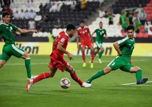 منتخب عُمان يهزم تركمانستان ويتأهل إلى دور الـ 16 بكأس آسيا