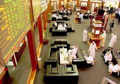 دبي تقود انخفاض معظم بورصات الخليج