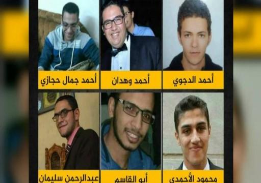 مصر.. البرادعي ينتقد إعدام سلطات السيسي 9 شباب معارضين