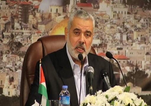 """""""حماس"""": وفد برئاسة إسماعيل هنية  يتوجه إلى القاهرة"""