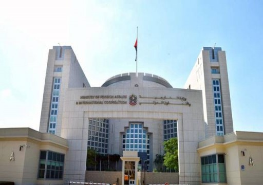الخارجية: نرفض قرار البرلمان الأوروبي بشأن ملف حقوق الإنسان في الإمارات