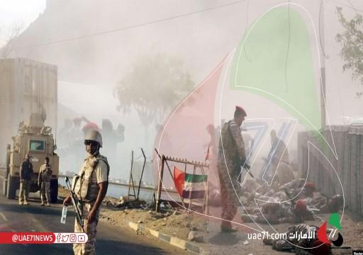 بعد اتهامات يمنية.. أبوظبي تدين مجزرة المسجد في مأرب