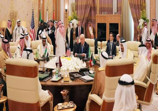 بلومبيرغ: قمة الخليج-واشنطن لن تتم إلا بإنهاء حصار قطر