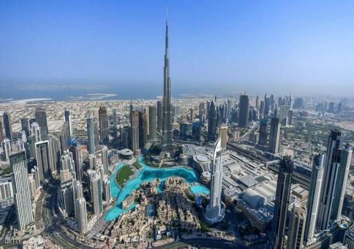 حافظت على صدارتها إقليمياً.. دبي تتقدم إلى المركز الـ18 ضمن أفضل المراكز المالية العالمية