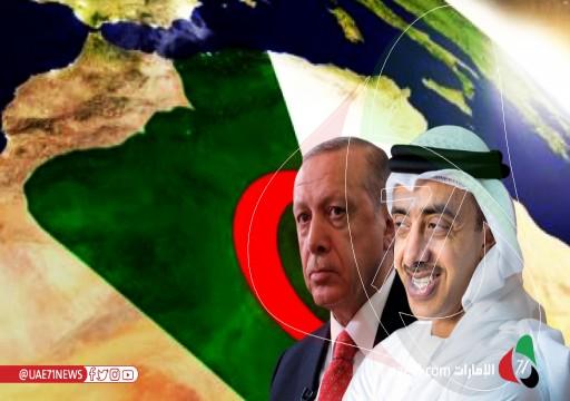محللون يكشفون أسرار زيارة عبدالله بن زايد للجزائر قبيل مغادرة أردوغان!