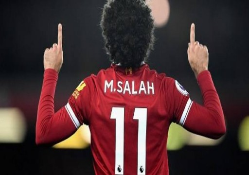 محمد صلاح يصدم ليفربول بالرحيل إذا تم التعاقد مع مهاجم إسرائيل