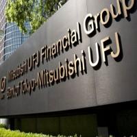 القطاع المصرفي الإماراتي مهيأ لمزيد من الاندماج