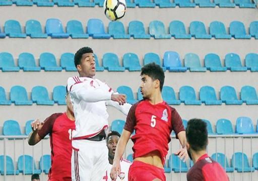 منتخب الشباب يتعادل مع أذربيجان ودياً