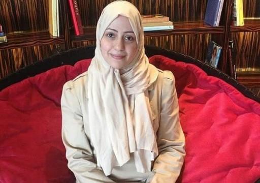 السعودية.. تأجيل محاكمة 10 ناشطات حقوقيات أسبوعين