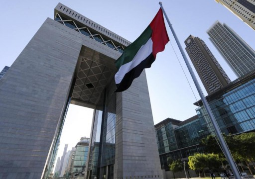 ندوة بالبرلمان الفرنسي: الإمارات من أكبر مراكز تبييض الأموال في العالم