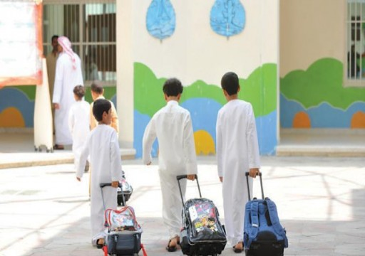 التربية تحدد 15 معياراً لاختيار معلمي دبلوم الصغار المتعثرين