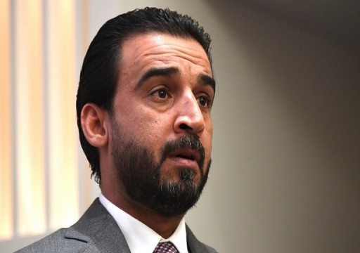رئيس البرلمان العراقي: سنطلق مبادرة وطنية لمعالجة المشاكل