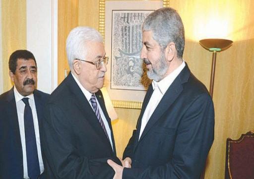 حماس تفرج عن 57 موقوفاً دعما للأجواء الإيجابية على الساحة الفلسطينية