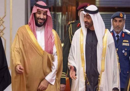 موقع بريطاني  يعتبر حكومة الإمارات أكثر سوءا وتهورا من حكومة السعودية!
