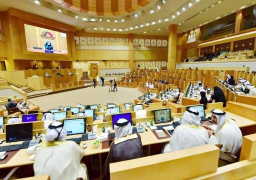 الوطني يناقش مشروع قانون كبار المواطنين الثلاثاء المقبل