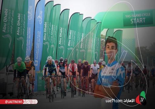 إسرائيل تعلن المشاركة في سباق دراجات في أبوظبي
