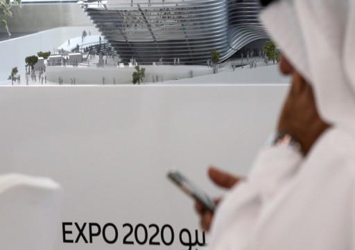 مسؤولون إماراتيون يتحدثون للإعلام العبري عن مشاركة تل أبيب في أكسبو دبي