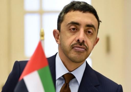 الإمارات تستنكر بشدة تعهد نتنياهو ضم أراض بالضفة الغربية المحتلة