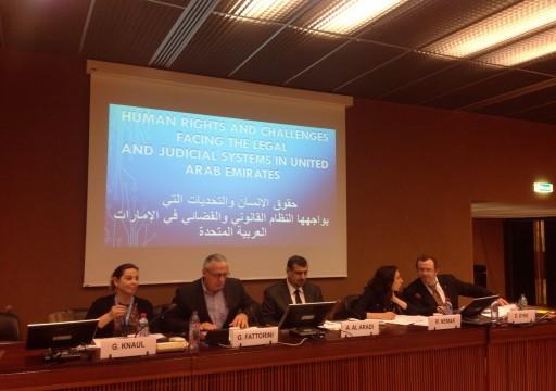 مؤسسة حقوقية: 200 سجين رأي في الإمارات يواجهون التعذيب