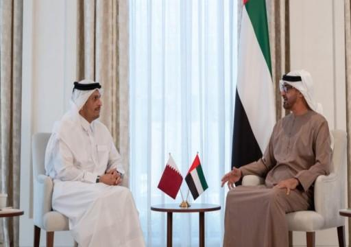 محمد بن زايد يستقبل وزير الخارجية القطري في أبوظبي في أول زيارة بعد تحسن العلاقات