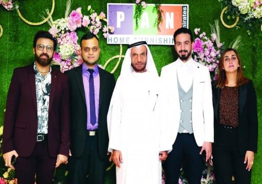الإمارات للمفروشات تستثمر 5 ملايين درهم في فرع برجمان دبي