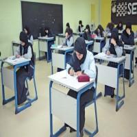 التربية: الاختلاط في المدارس بالصف الأول فقط العام المقبل