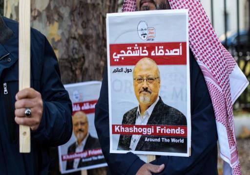 34 نائباً أمريكياً يقرون مشروعاً يطالب ترامب بإدانة مقتل خاشقجي