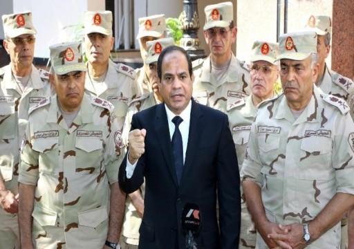دبلوماسي مصري: تعديلات السيسي انقلاب دستوري مزعزع لاستقرار البلاد
