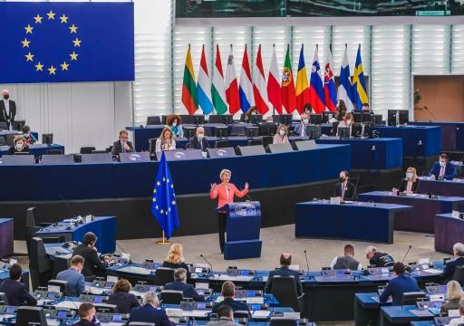 البرلمان الأوروبي يهدد بمعاقبة مسؤولين إماراتيين بسبب انتهاكات لحقوق الإنسان
