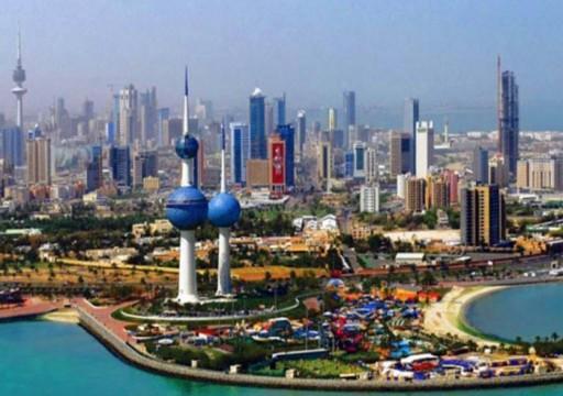 الكويت تنفي نقل مقر التحالف الدولي إليها