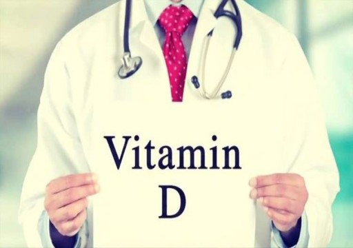 دراسة: فيتامين D قد يسبب بطء رد فعل الإنسان