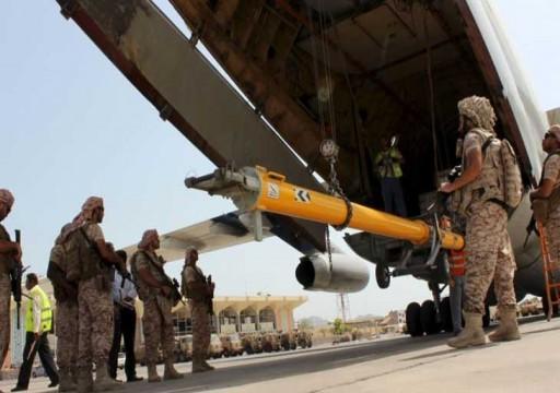 سيناتور تطلب التحقيق في جرائم ارتكبها «مرتزقة أمريكيون» جنّدتهم الإمارات في اليمن