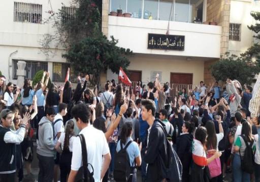 لبنان.. احتجاجات أمام قصر العدل واستمرار إضراب المصارف