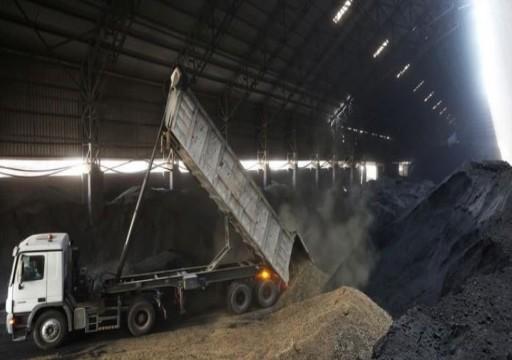 استخدام روث الإبل كوقود لإنتاج الاسمنت في إمارة رأس الخيمة