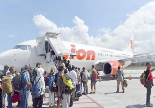 تحطم طائرة ركاب إندونيسية تقل 188 شخصاً