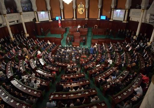 البرلمان التونسي الجديد يعقد أولى جلساته لانتخاب رئيس له