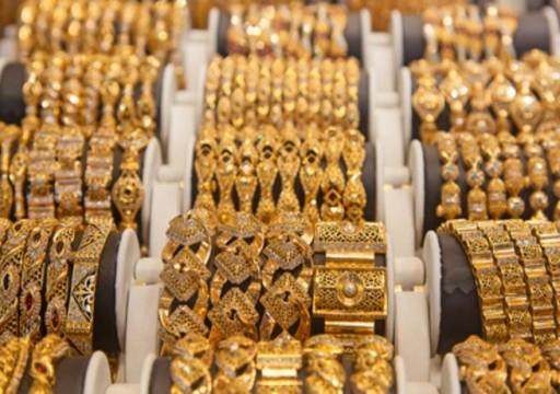 الذهب يستقر وسط ترقب كلمة رئيس مجلس الاحتياطي في جاكسون هول