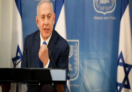 نتنياهو: لدينا تحالفات سرية مع دول عربية