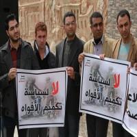 مصر.. نظام السيسي يحجب أكثر من 500 موقع إلكتروني في أقل من عام
