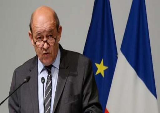 """باريس: """"صفقة الغواصات"""" أضرت بمبدأ الثقة بين الحلفاء"""
