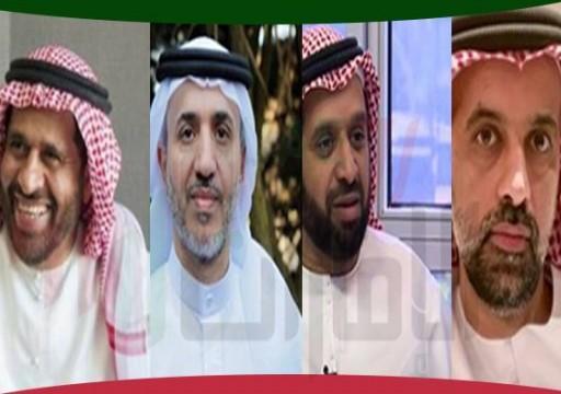 ليسوا إرهابيين.. حملة تضامن مع أربعة نشطاء إماراتيين وضعتهم أبوظبي على قائمة الإرهاب