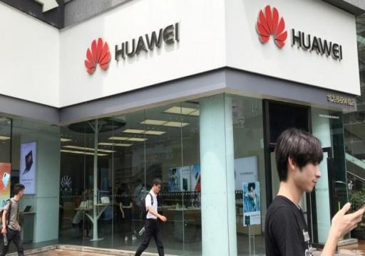 هواوي ستكشف عن هاتفها الأول بنظام تشغيل هونغ مينغ