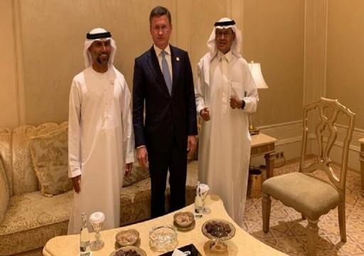 لقاء إمارتي سعودي روسي في أبوظبي قبل اجتماع أوبك+