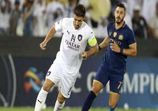 السد القطري يطيح بالنصر السعودي ويتأهل لنصف نهائي أبطال آسيا