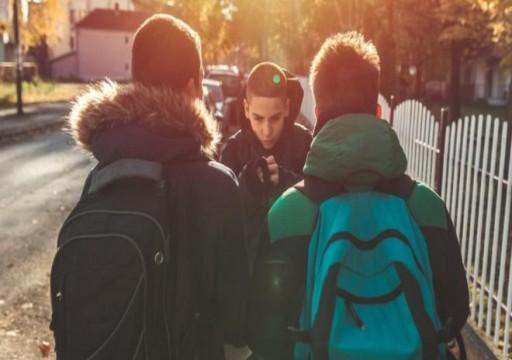 لماذا يمارس الأطفال التنمر في المدرسة وكيف نواجه ذلك؟