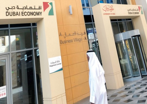 اقتصادية دبي تحمل المستهلك مسؤولية التأكد من أسعار السلع