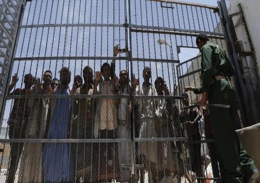 أمنستي: توثيق 51 حالة اعتقال وتعذيب في سجون أبوظبي باليمن